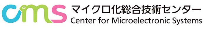 国立大学法人九州工業大学 マイクロ化総合技術センター